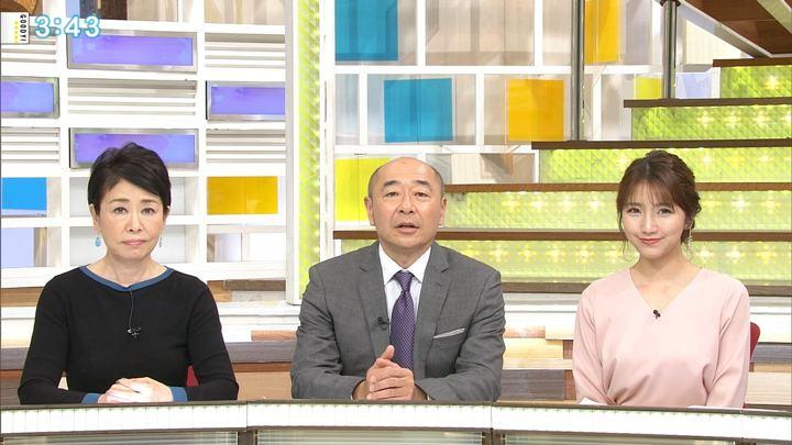 2018年01月19日三田友梨佳の画像13枚目