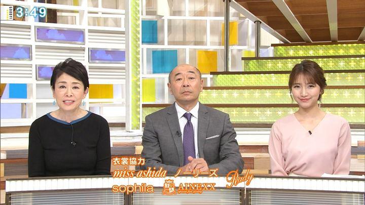2018年01月19日三田友梨佳の画像14枚目