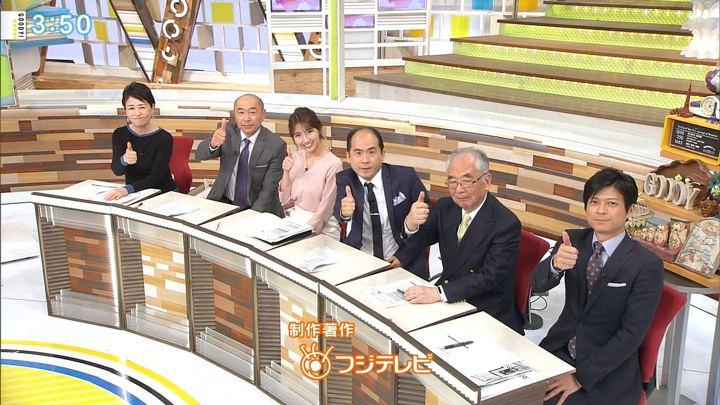 2018年01月19日三田友梨佳の画像16枚目