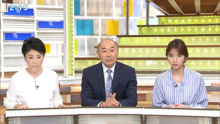 2018年01月23日三田友梨佳の画像05枚目