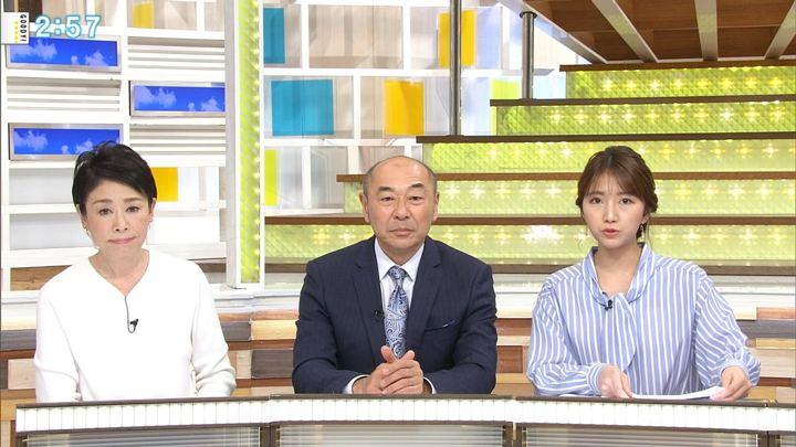 2018年01月23日三田友梨佳の画像09枚目