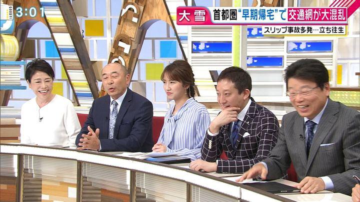 2018年01月23日三田友梨佳の画像11枚目