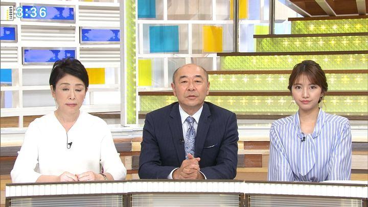 2018年01月23日三田友梨佳の画像14枚目