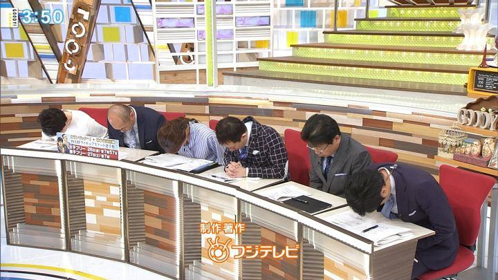 2018年01月23日三田友梨佳の画像18枚目