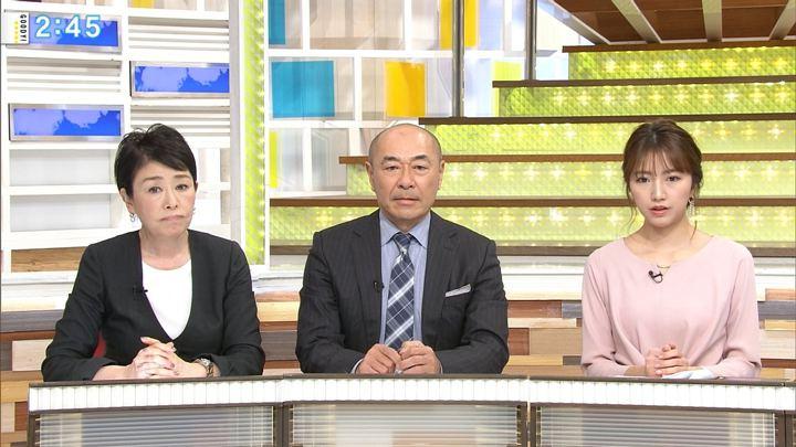2018年01月24日三田友梨佳の画像03枚目