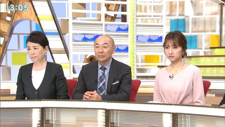 2018年01月24日三田友梨佳の画像06枚目