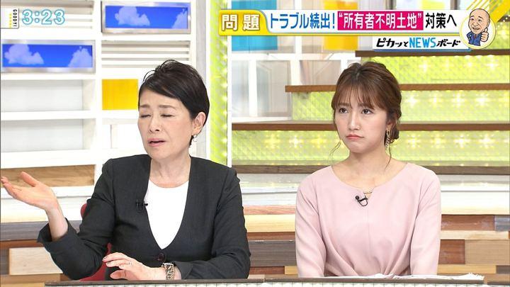 2018年01月24日三田友梨佳の画像13枚目