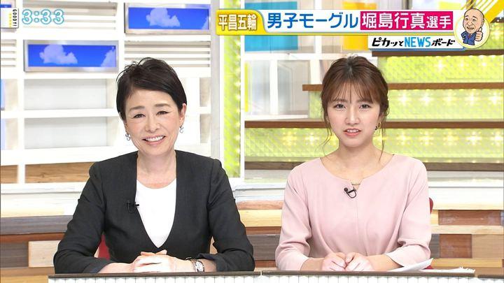 2018年01月24日三田友梨佳の画像15枚目