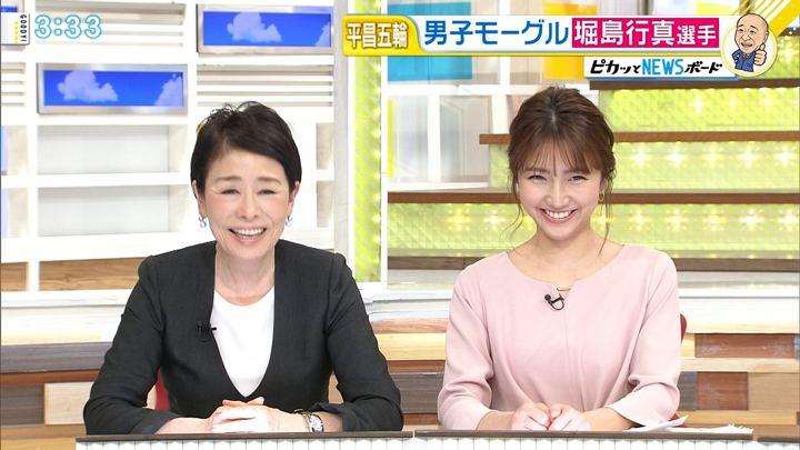 2018年01月24日三田友梨佳の画像16枚目