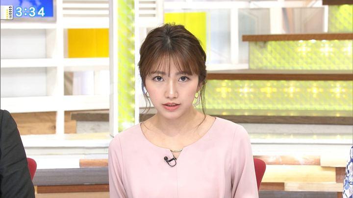 2018年01月24日三田友梨佳の画像20枚目