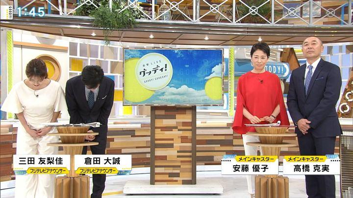 2018年01月29日三田友梨佳の画像02枚目