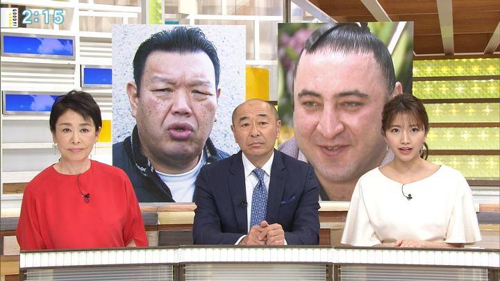 2018年01月29日三田友梨佳の画像05枚目
