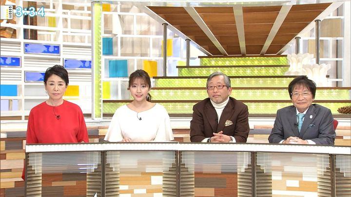 2018年01月29日三田友梨佳の画像09枚目