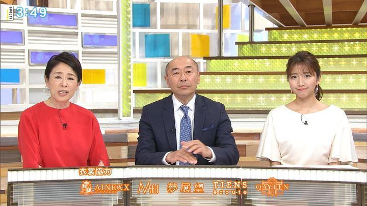 2018年01月29日三田友梨佳の画像11枚目