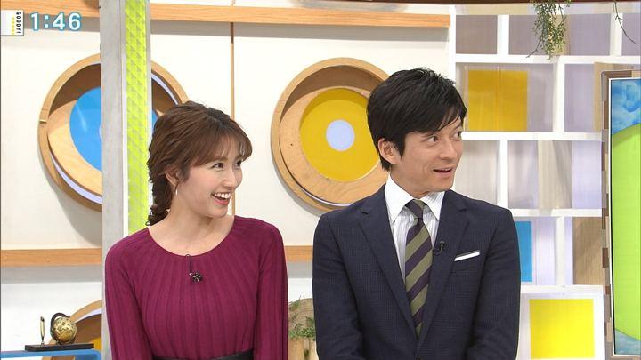 2018年01月30日三田友梨佳の画像04枚目