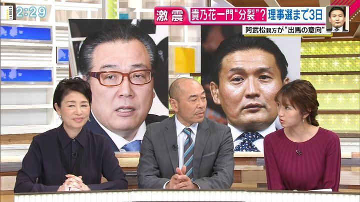 2018年01月30日三田友梨佳の画像10枚目