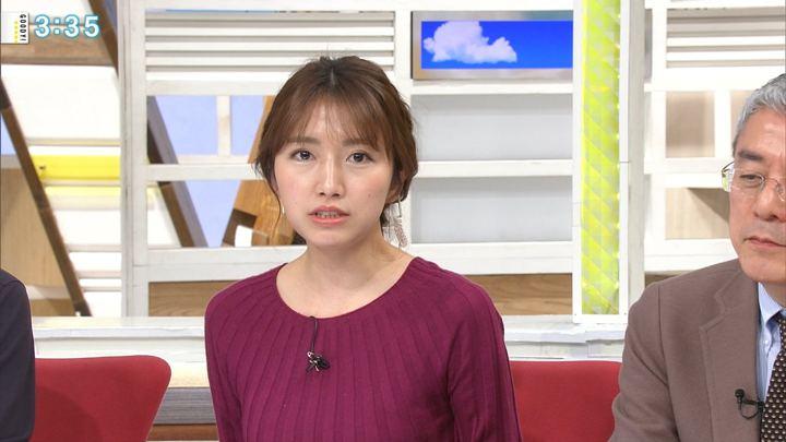 2018年01月30日三田友梨佳の画像28枚目