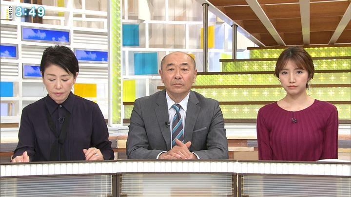 2018年01月30日三田友梨佳の画像31枚目