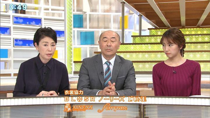 2018年01月30日三田友梨佳の画像32枚目