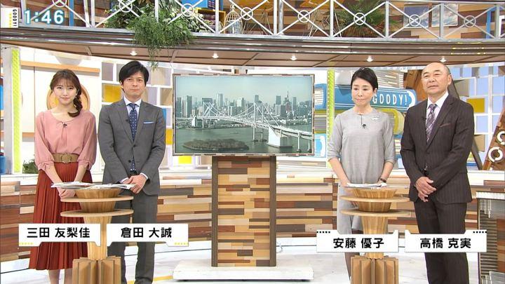 2018年01月31日三田友梨佳の画像01枚目