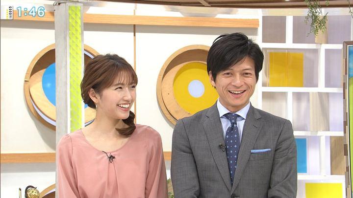 2018年01月31日三田友梨佳の画像03枚目