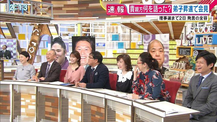 2018年01月31日三田友梨佳の画像04枚目