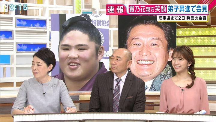 2018年01月31日三田友梨佳の画像06枚目
