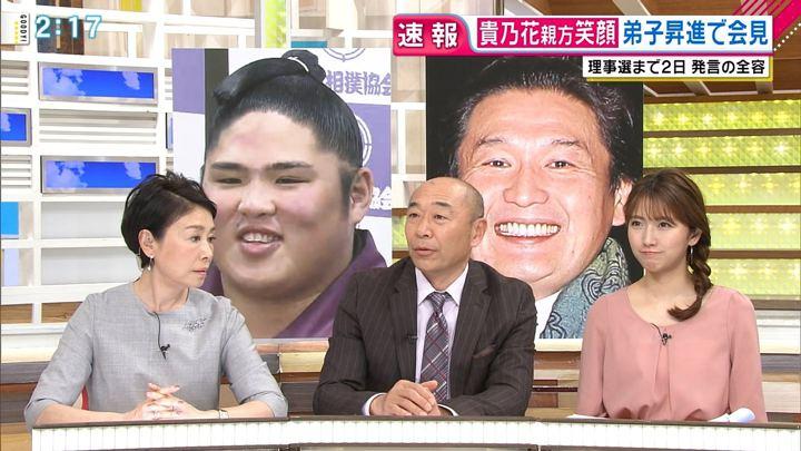 2018年01月31日三田友梨佳の画像07枚目