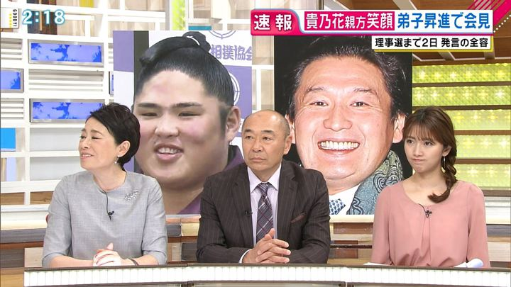 2018年01月31日三田友梨佳の画像08枚目