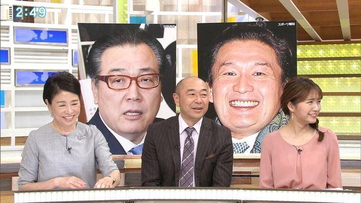 2018年01月31日三田友梨佳の画像11枚目