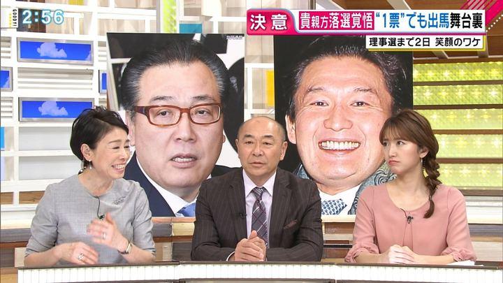 2018年01月31日三田友梨佳の画像12枚目