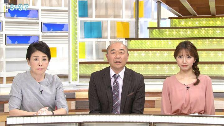 2018年01月31日三田友梨佳の画像14枚目