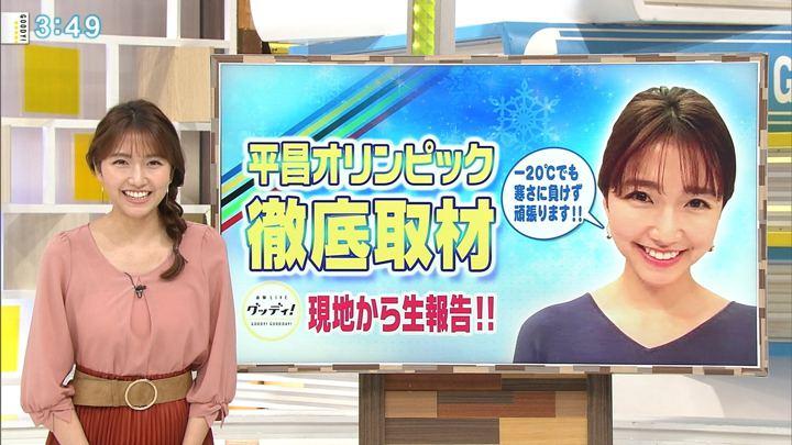 2018年01月31日三田友梨佳の画像16枚目