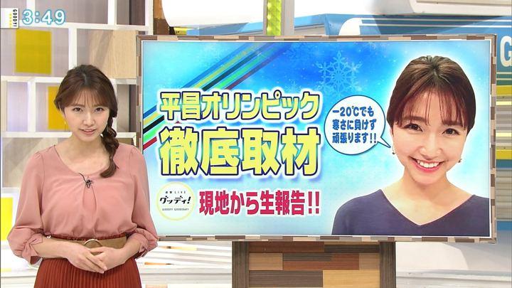 2018年01月31日三田友梨佳の画像17枚目