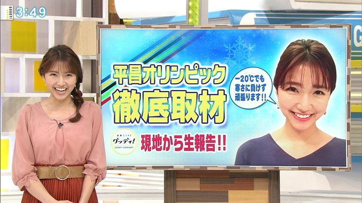 2018年01月31日三田友梨佳の画像18枚目