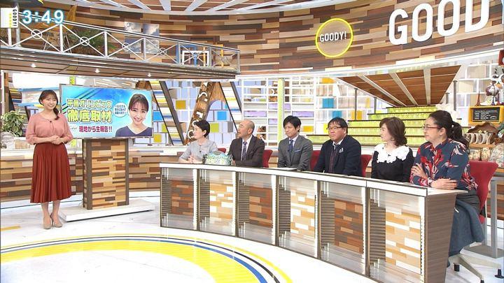 2018年01月31日三田友梨佳の画像19枚目