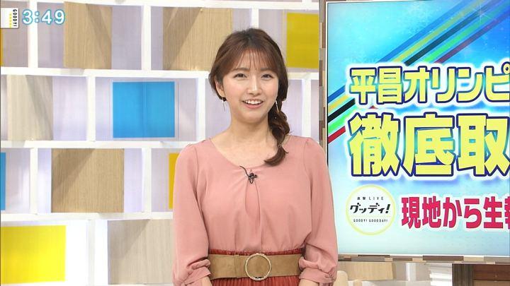 2018年01月31日三田友梨佳の画像20枚目