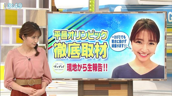 2018年01月31日三田友梨佳の画像23枚目