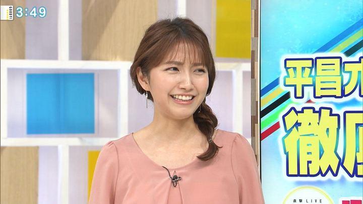 2018年01月31日三田友梨佳の画像26枚目