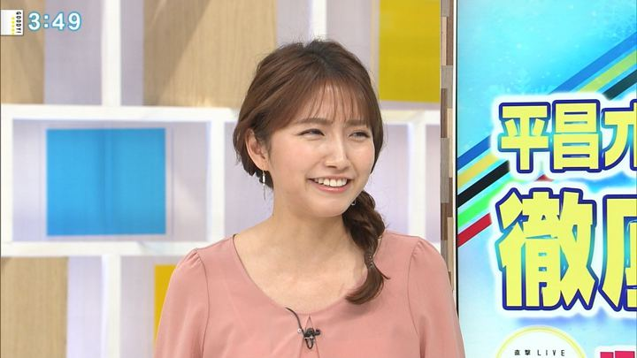 2018年01月31日三田友梨佳の画像27枚目