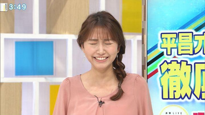2018年01月31日三田友梨佳の画像29枚目
