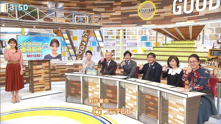 2018年01月31日三田友梨佳の画像32枚目
