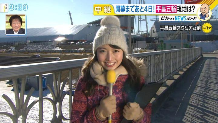 2018年02月05日三田友梨佳の画像03枚目