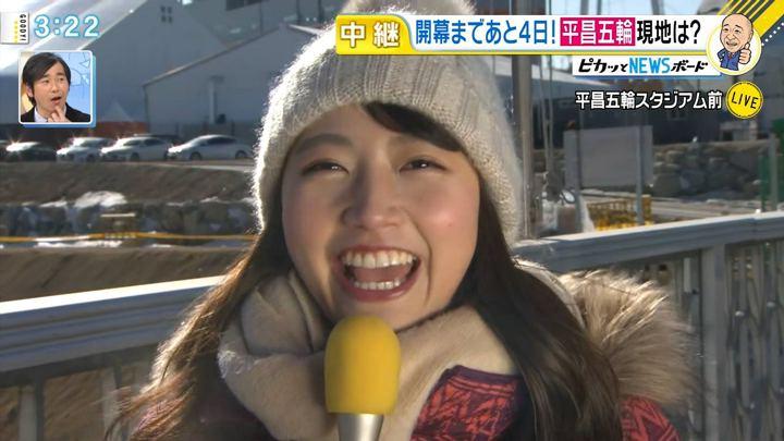 2018年02月05日三田友梨佳の画像22枚目