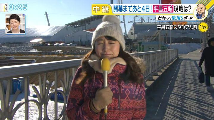 2018年02月05日三田友梨佳の画像36枚目