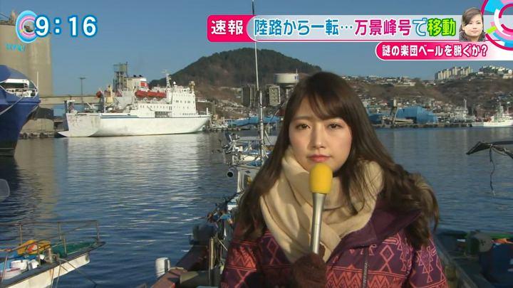 2018年02月07日三田友梨佳の画像01枚目