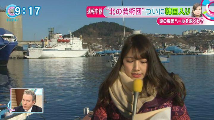 2018年02月07日三田友梨佳の画像06枚目