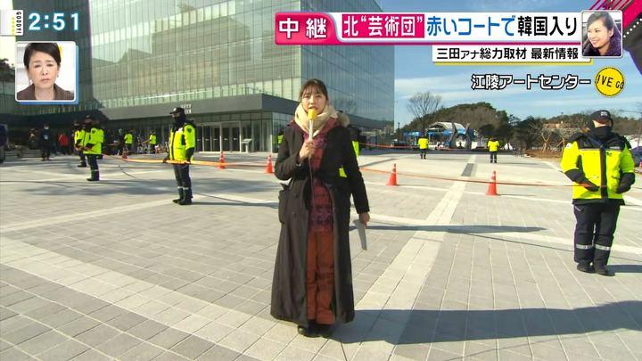 2018年02月07日三田友梨佳の画像22枚目