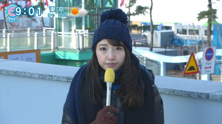2018年02月08日三田友梨佳の画像12枚目