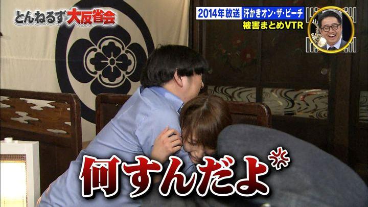 2018年02月08日三田友梨佳の画像30枚目
